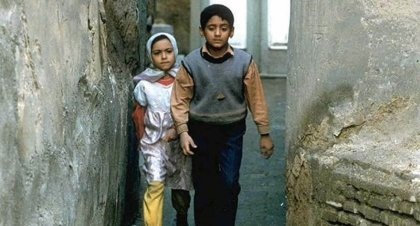 Majid Majidi children of heaven