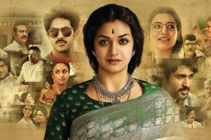 mahanati_poster
