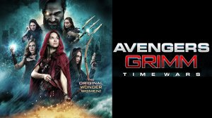 Avengers Grimm Time Wars_HD_Poster
