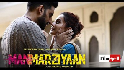 Manmarziyaan by Anurag Kashyap_HD_Poster