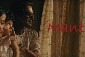 Manto_HD_Poster_filmspell.com