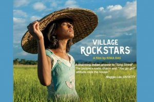Village Rockstars_HD_Poster by Rima Das