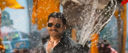 Simmba HD Images