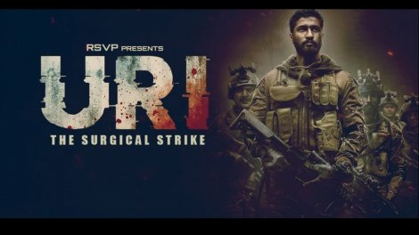 URI THE SURGICAL STRIKE HD Poster 1