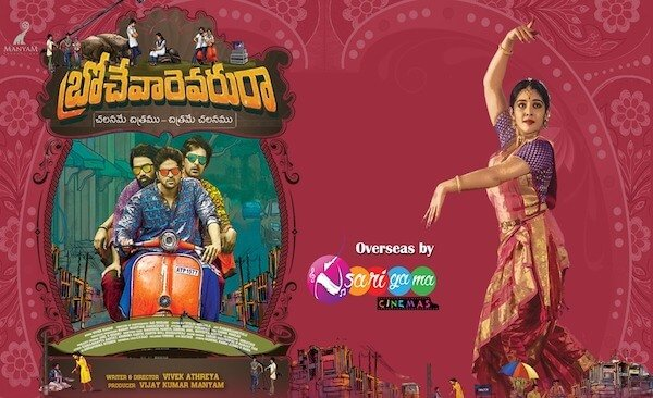 Brochevarevarura-Movie-Review