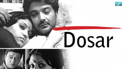Dosar_by Rituparno Ghosh